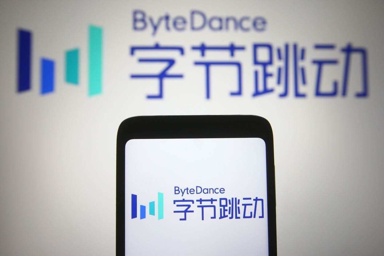 economy;business;logo;logos;sign;brand;technology;online;smartphone;cellphone;mobile phone;phone;device;application;applications;app;apps;bytedance;SIPA IMAGE;SIPAIMAGE;category_code_pol